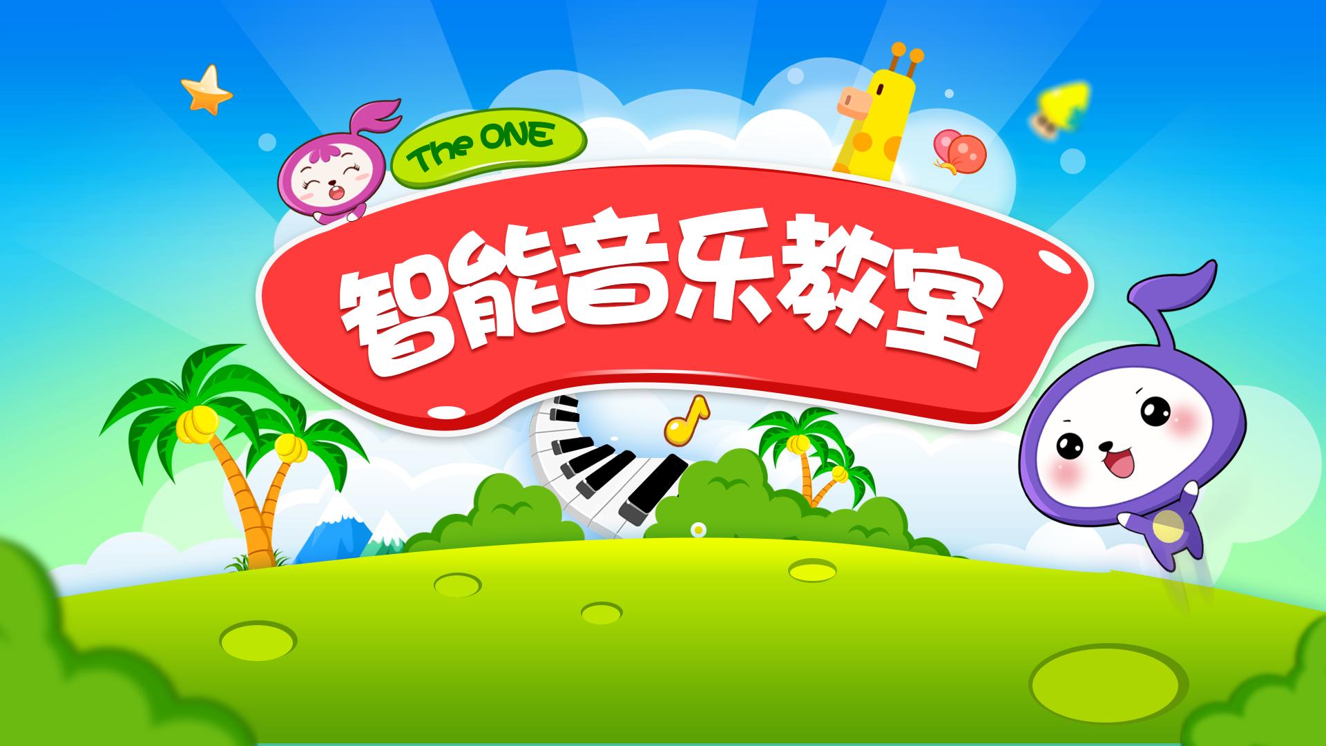 the one智能钢琴_艺培网-中国深圳国际弦乐大赛官方